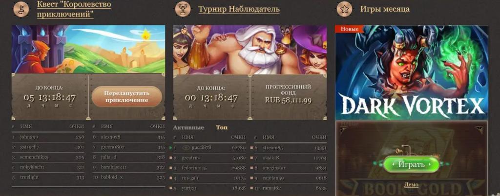 turnir-2