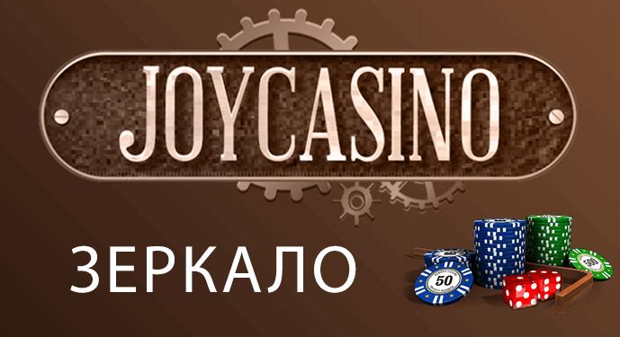blokirovka-kazino-1