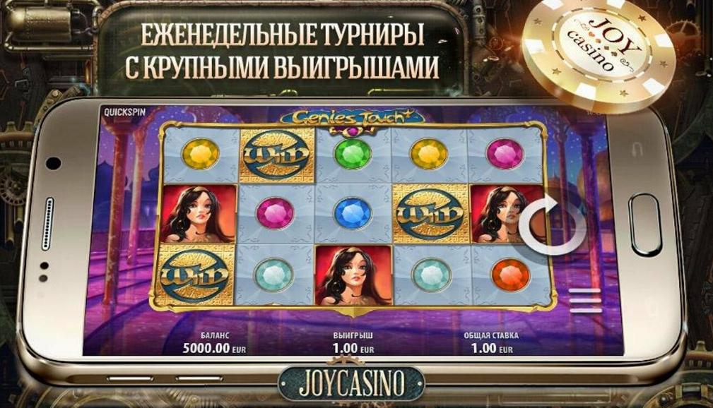blokirovka-kazino-2